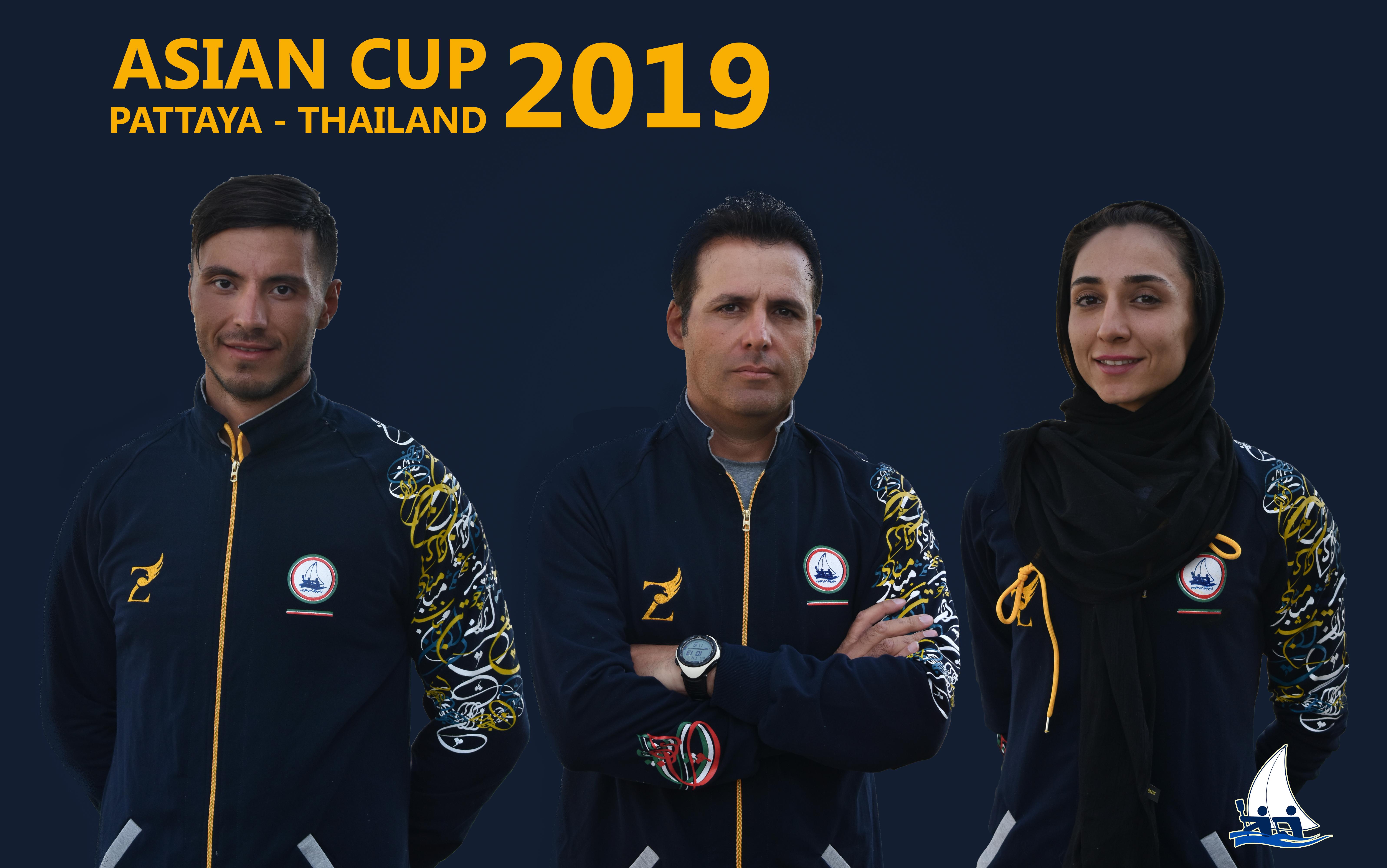 تیم ملی روئینگ ایران راهی مسابقات کاپ آسیا شد