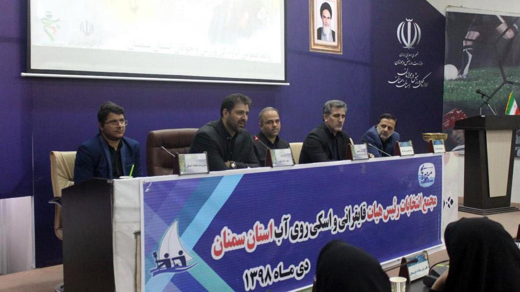 اصغر کاظمی رئیس هیات قایقرانی استان سمنان شد